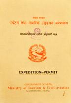 permit_1m