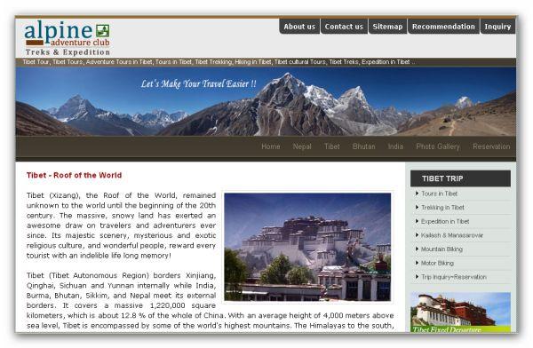alpine _Tibet _600