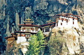 bhutan main Bhutan Treks and Tours : Central Bhutan Tour.