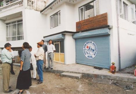 hra_hq_building-nepal