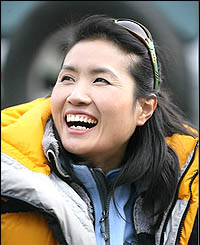 Ko Mi-young