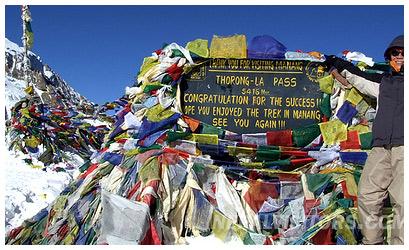 Nepal Trekking: Annapurna Circuit Trekking.