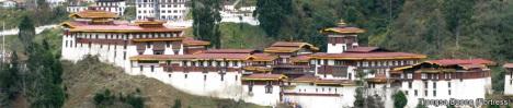 Bhutan Trongse Dzong