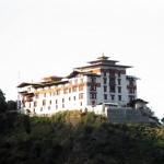 trashigang dzong fortress Bhutan