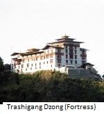 trashigang-dzong fortress in bhutan m