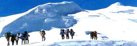 Nepal Mountaineering